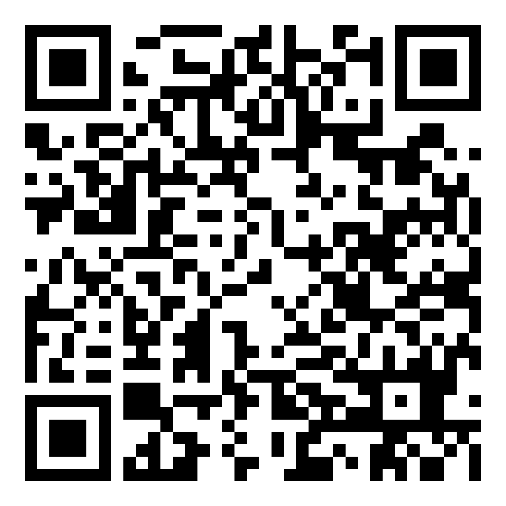 QR-Code Beschriftungsgeräte